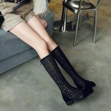 202wi春季新式透li网靴百搭黑色高筒靴低跟夏季女靴大码40-43