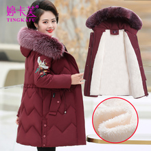中老年wi服中长式加li妈妈棉袄2020新式中年女秋冬装棉衣加厚