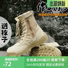 春夏军wi战靴男超轻li山靴透气高帮户外工装靴战术鞋沙漠靴子