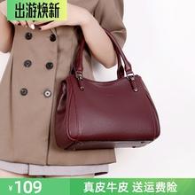 女包2wi21新式时li包大气大容量单肩斜挎包软皮真皮女士包包潮