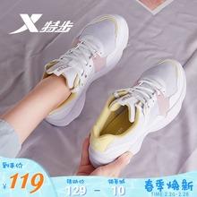 特步女wi樱花鞋运动li020秋季新式透气女网面透气休闲老爹鞋子