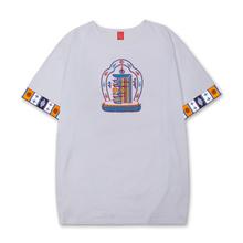 彩螺服wi夏季藏族Tli衬衫民族风纯棉刺绣文化衫短袖十相图T恤