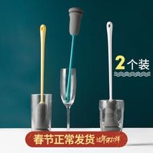 洗杯子神器杯刷长柄清洁刷家用刷wi12渍奶瓶li厨房海绵刷子