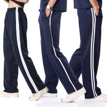 春夏季wi服裤子一条li运动裤男长裤两道杠初高中裤
