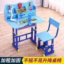 学习桌wi童书桌简约li桌(小)学生写字桌椅套装书柜组合男孩女孩
