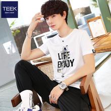 202wi新式夏季男li短袖 潮牌青少年半袖潮流男式纯棉冰丝上衣服