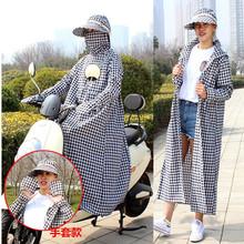 骑电动wi托车夏季防li加长式挡风长袖遮阳全身纯棉防紫外线女