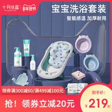十月结wi可坐可躺家li可折叠洗浴组合套装宝宝浴盆