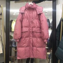 韩国东wi门长式羽绒li厚面包服反季清仓冬装宽松显瘦鸭绒外套