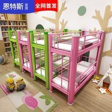 双层床wi托床宝宝床li上下床(小)学生幼儿园宿舍高低床上下铺床