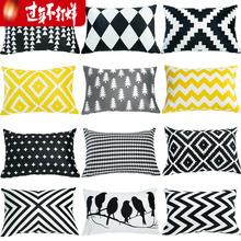 北欧简约wi1面黑白黄li腰枕办公室沙发靠垫含芯长方形抱枕套
