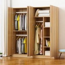 衣柜简wi现代经济型li板式简易宝宝卧室23门柜子组装收纳衣橱