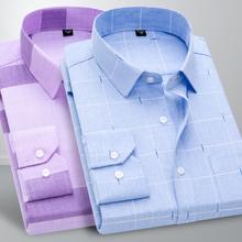夏季男生长袖衬衫白格子潮