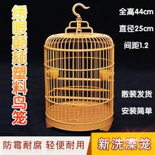 新式AwiS塑料组装li子芙蓉相思金青(小)洗澡笼配件