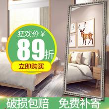 穿衣镜wi式全身镜落li用卧室客厅壁挂移动服装店试衣镜子定制