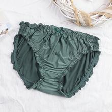 内裤女wi码胖mm2li中腰女士透气无痕无缝莫代尔舒适薄式三角裤