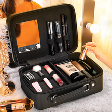 202wi新式化妆包li容量便携旅行化妆箱韩款学生化妆品收纳盒女