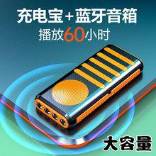 充电宝wi牙音响多功li一体户外手电筒低音炮大音量手机(小)音箱