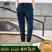 PLOwiY春式女士li流宽松工装束脚休闲裤男女同式POTC923001