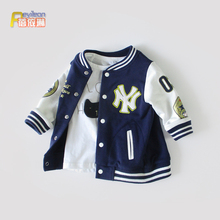 婴幼儿wi装0一1-li童男宝宝外套春秋洋气潮婴儿棒球服开衫韩款