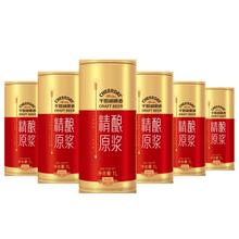 杭州千wi湖特产生扎li原浆礼盒装买1赠一1L12罐