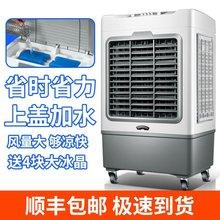 加冰块wi用空凋条扇li凤风扇制冷器单冷型凉冷风机.