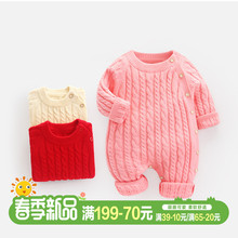 女童装wi线哈衣婴儿li织衫连体衣服加绒毛衣外套装