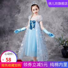 宝宝爱wi公主裙女童li缘艾莎elsa连衣裙夏季演出服装生日礼服