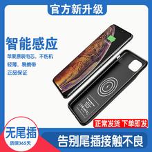 麦能超wi苹果11背li宝iphone x背夹式promax无线xsmax电池x