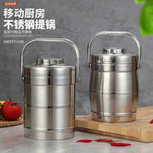 不锈钢wi温提锅鼓型li桶饭篮大容量2/3层饭盒学生上班便当盒