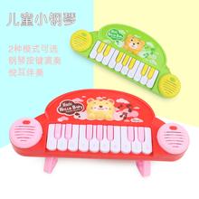 玩具儿wi益智音乐早li儿可弹奏迷你男电子琴女孩(小)礼物