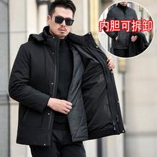 爸爸冬wi棉衣202li30岁40中年男士羽绒棉服50冬季外套加厚式潮