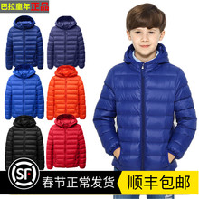 202wi新式巴拉童li男童轻薄式羽绒服童装宝宝中大童外套秋冬装