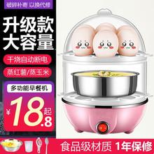 家用双wi多功能煮蛋li钢煮蛋机自动断电早餐机