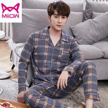 猫人男士睡衣长袖纯棉春秋