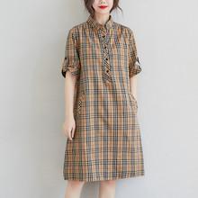 202wi夏新式 韩li宽松纯棉气质翻领显瘦短袖格子中长式连衣裙