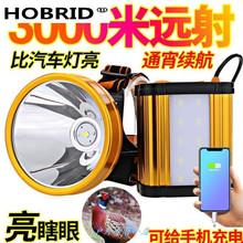 头灯 wi戴式 超亮li戴式手电筒疝气锂电黄光矿灯多功能