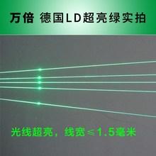 绿光 wi外打线超亮li2线3线5线蓝光平水仪红外线