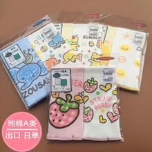 日本出wi宝宝护肚围li儿护肚衣纯棉夏四季通用宝宝腹围护肚兜