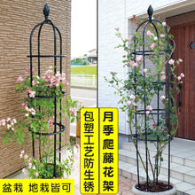 花架爬wi架铁线莲月li攀爬植物铁艺花藤架玫瑰支撑杆阳台支架