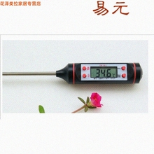 家用厨wi食品温度计li粉水温液体食物电子 探针式