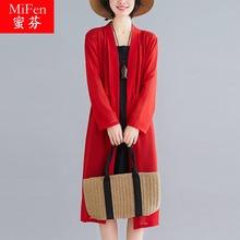 文艺复wi雪纺衫20li装大码女装胖mm加大中国风减龄显瘦时尚风衣