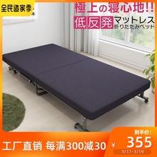 日本单wi折叠床双的li办公室宝宝陪护床行军床酒店加床