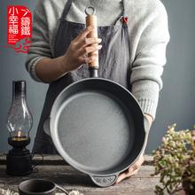 新品木柄铸铁平wi锅家用煎锅li不粘生铁锅牛排燃气通用