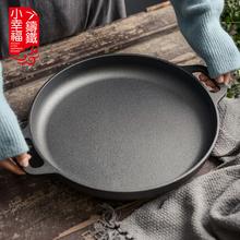 加厚铸wi无涂层鏊子li子工具平底锅生铁家用烙饼不粘手抓饼锅
