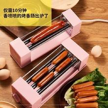(小)型便wi全自动烤香li保温轻松1的便利店商用迷你