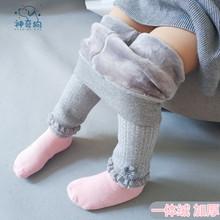女童打wi裤秋冬式婴li大pp 加绒加厚0-1-2岁女宝宝裤子连裤袜