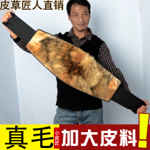 真皮毛wi冬季保暖皮li护胃暖胃非羊皮真皮中老年的男女