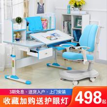 (小)学生wi童学习桌椅li椅套装书桌书柜组合可升降家用女孩男孩