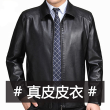 海宁真wi皮衣男中年li厚皮夹克大码中老年爸爸装薄式机车外套